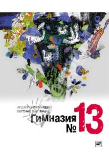http://s1.uploads.ru/t/WX7o6.jpg