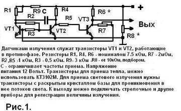 http://s1.uploads.ru/t/WcpID.jpg