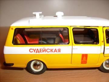http://s1.uploads.ru/t/Wk1Si.jpg