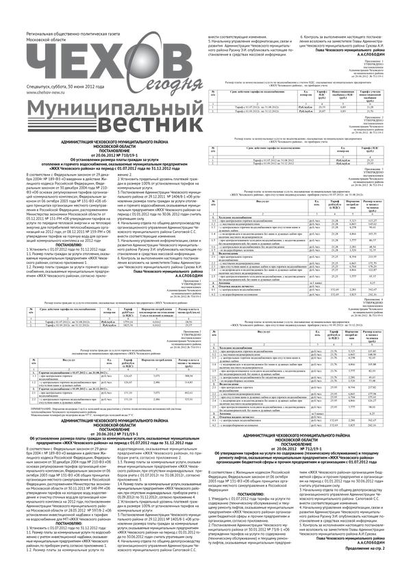http://s1.uploads.ru/t/WkCNL.png