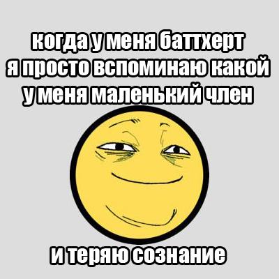http://s1.uploads.ru/t/Wnabm.jpg