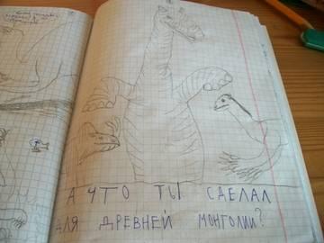 http://s1.uploads.ru/t/Wq2Cp.jpg