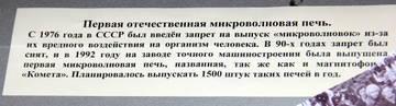 http://s1.uploads.ru/t/Wt6rp.jpg