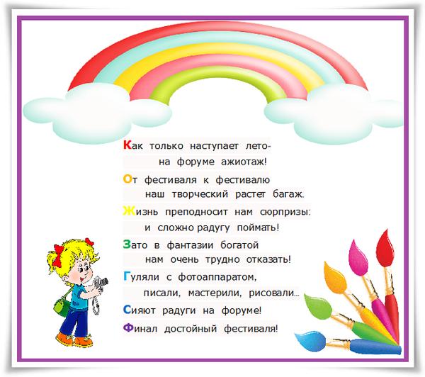 http://s1.uploads.ru/t/WvtRB.png
