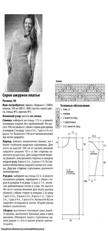 http://s1.uploads.ru/t/X2Htp.jpg