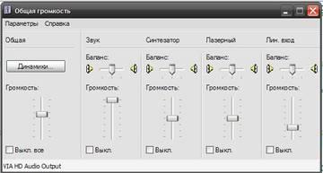 http://s1.uploads.ru/t/X4kR9.jpg