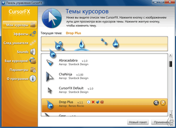 http://s1.uploads.ru/t/XBbSQ.png