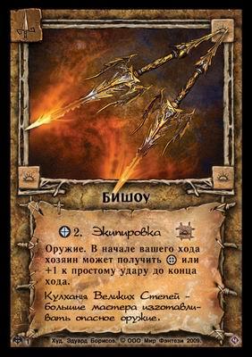 http://s1.uploads.ru/t/XHUCk.jpg
