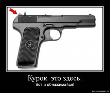 http://s1.uploads.ru/t/XLYx8.jpg