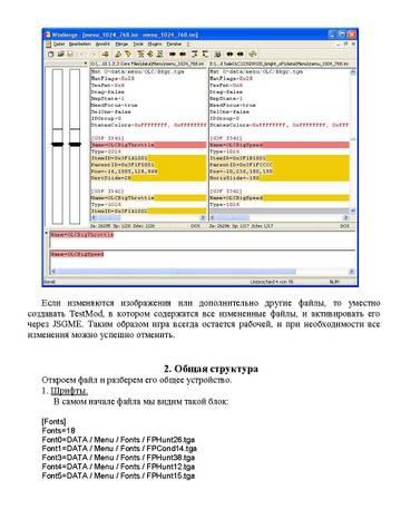 http://s1.uploads.ru/t/XMVJB.jpg