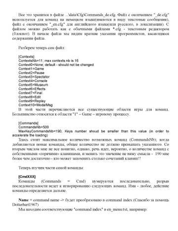 http://s1.uploads.ru/t/XQFHR.jpg
