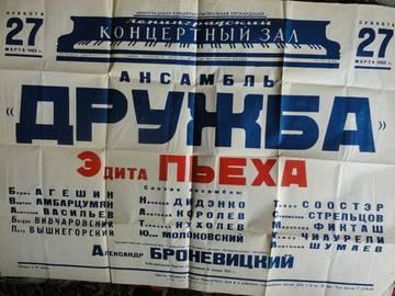 http://s1.uploads.ru/t/XUJQn.jpg