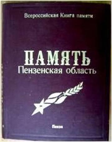 http://s1.uploads.ru/t/XhOtx.jpg