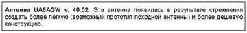 http://s1.uploads.ru/t/XhVIs.jpg