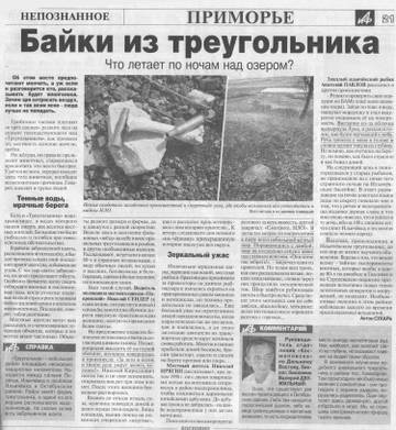 http://s1.uploads.ru/t/XjDEx.jpg