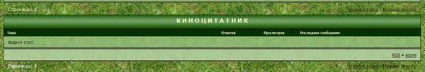 http://s1.uploads.ru/t/Xln2V.jpg