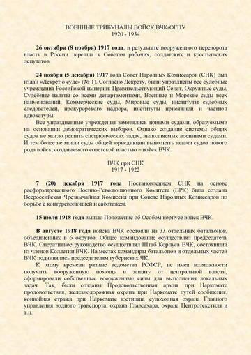 http://s1.uploads.ru/t/XqJd2.jpg