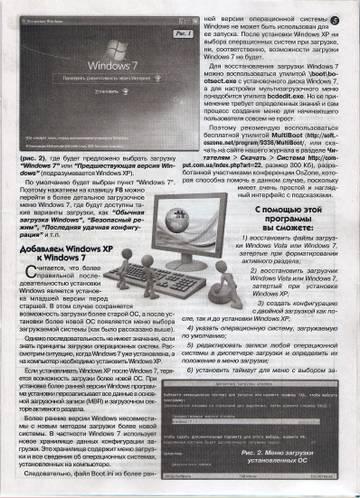 http://s1.uploads.ru/t/XqhS9.jpg