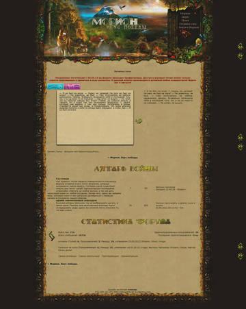 http://s1.uploads.ru/t/XtV6x.jpg