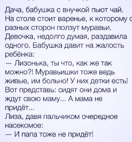 http://s1.uploads.ru/t/XwT5B.jpg