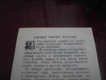 http://s1.uploads.ru/t/Y2kQh.jpg