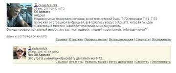 http://s1.uploads.ru/t/Y49bB.jpg