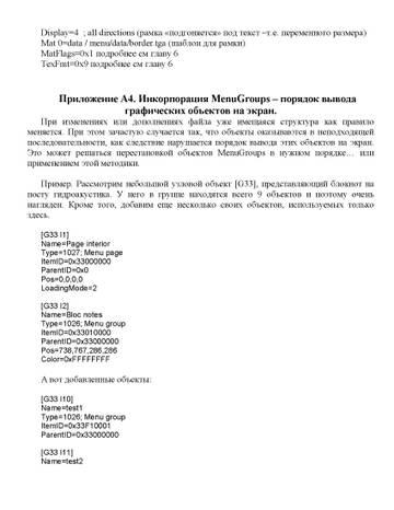 http://s1.uploads.ru/t/Y8zrE.jpg