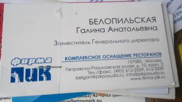 http://s1.uploads.ru/t/YCouf.jpg
