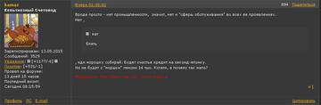http://s1.uploads.ru/t/YD8cK.png