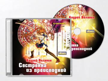 http://s1.uploads.ru/t/YERb4.jpg