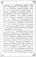 http://s1.uploads.ru/t/YHzOV.jpg