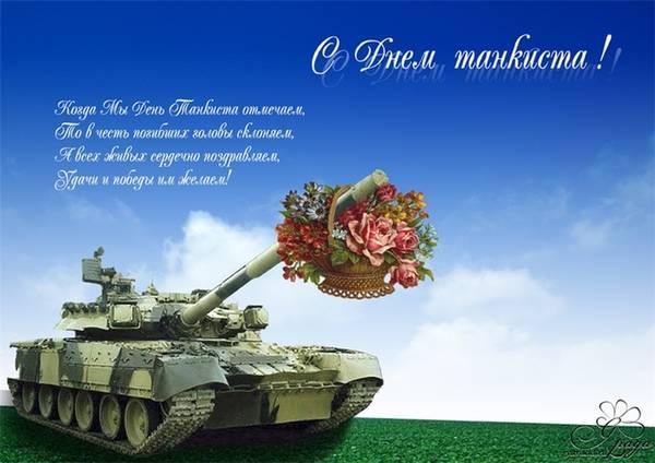 http://s1.uploads.ru/t/YMwv5.jpg