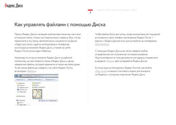 http://s1.uploads.ru/t/YPG7c.jpg