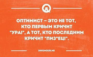 http://s1.uploads.ru/t/YQOyq.jpg