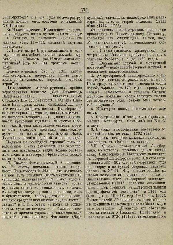 http://s1.uploads.ru/t/YQbTa.jpg