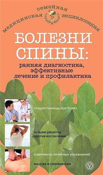 http://s1.uploads.ru/t/YQfGR.jpg