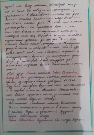 http://s1.uploads.ru/t/YRACl.jpg