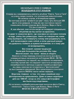 http://s1.uploads.ru/t/YaHTD.jpg