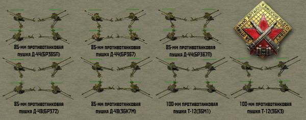 http://s1.uploads.ru/t/YbcRI.jpg