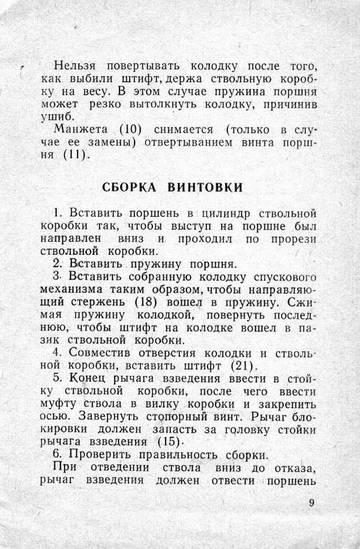 http://s1.uploads.ru/t/YiycS.jpg
