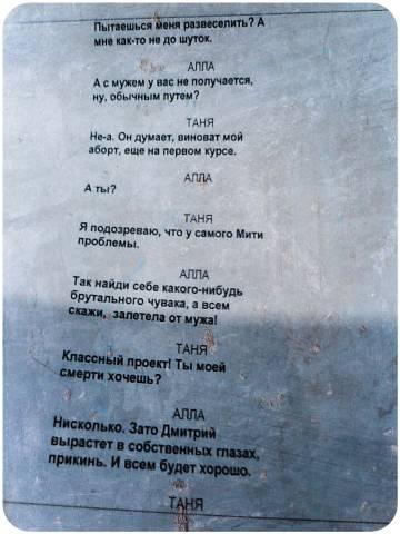 http://s1.uploads.ru/t/YmDFO.jpg
