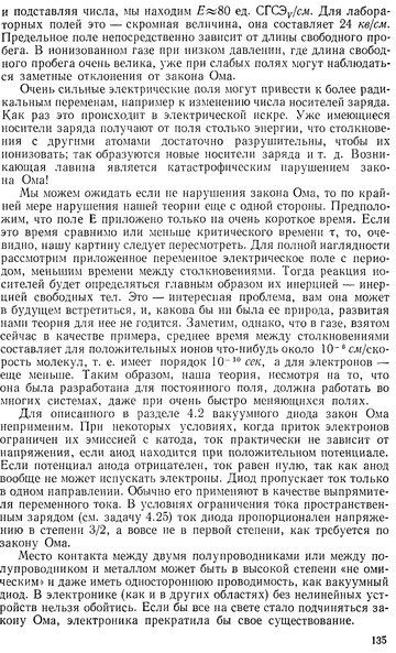 http://s1.uploads.ru/t/Yvsqe.png