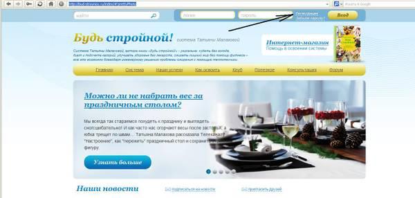 http://s1.uploads.ru/t/Z4lcq.jpg