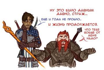 http://s1.uploads.ru/t/Z8IgH.jpg