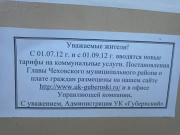 http://s1.uploads.ru/t/ZEJd9.jpg