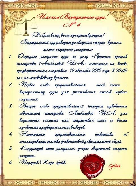 http://s1.uploads.ru/t/ZFNm3.jpg