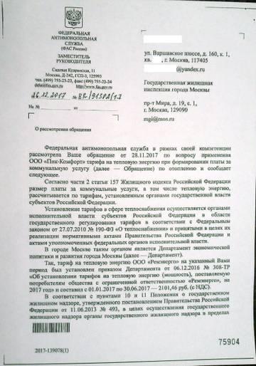 http://s1.uploads.ru/t/ZFlDe.jpg