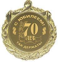 http://s1.uploads.ru/t/ZGEXO.jpg