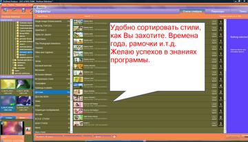 http://s1.uploads.ru/t/ZGWD1.png