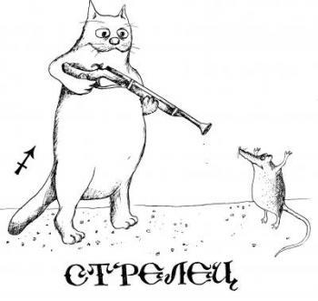http://s1.uploads.ru/t/ZIV3x.jpg